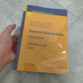 贝叶斯数据分析 第3版 定价169