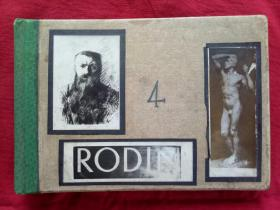 《雕塑艺术照片册(四)》 内有66幅照片  其中封面3幅精装  照片册尺寸:21.8Ⅹ15.2Ⅹ1.9Cm