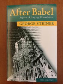 After Babel: Aspects of Language and Translation (3rd Edition)(现货,实拍书影)