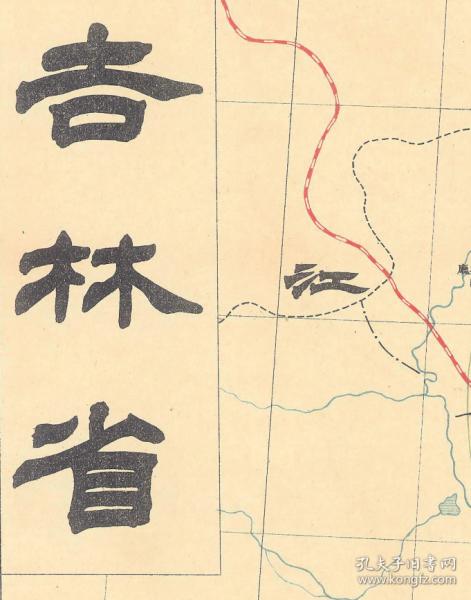 宣统元年大清帝国各省及全图 吉林省  古地图0631-7