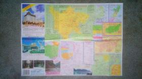 旧地图-成都新图(1999年6版8印)4开8品