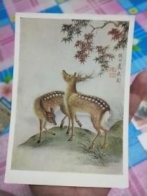 苏联版中国事物明信片《鹿鸣图》
