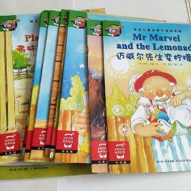培生儿童英语分级阅读 第三级,十六册