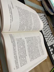 金融学文献通论(宏观金融卷)