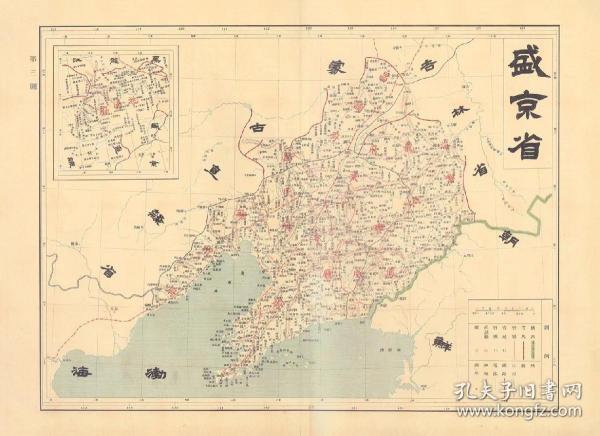 0631-3古地图1909 宣统元年大清帝国各省及全图 盛京省。纸本大小49.2*67.61厘米。宣纸艺术微喷复制