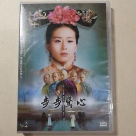步步惊心DVD(第3碟:9-12集)