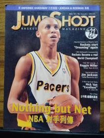 JUMP SHOOT 篮球刊物-- 22/95 (无赠品)