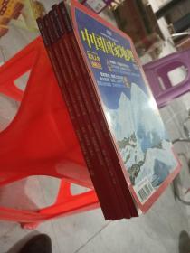 中国国家地理  2010年4 5 7 8 12期 5本合售