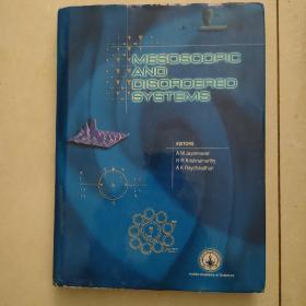 mesoscopic and disordered systems(介观和无序系统)英文原版