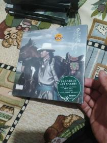 带我去草原吧(全新塑封未拆CD+DⅤD)