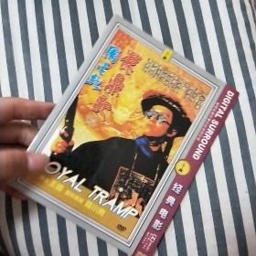 鹿鼎记dvd