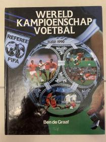 荷兰原版足球画册-1990世界杯,精品