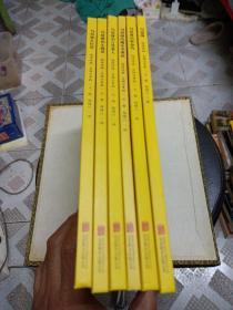 百年经典美绘本系列:玛德琳 全6册
