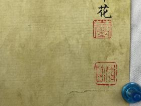 """花蕾  尺寸  50/83  软件  1985生,2007年毕业于北京青年政治学院艺术系。2004年至2007年连续两次荣获学院二等,三等奖学金。2005年赴安徽黄山,宏村等地写生采风。并创作多幅写生作品。2007年作品《城市·墙》参加""""我们·当代""""北青院毕业创作展,并有多幅作品被收藏"""