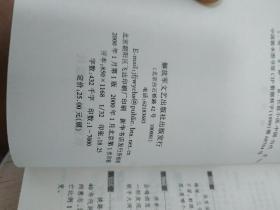 亮剑(初版一印)