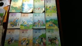 九年义务教育六年制小学教科书语文全十二册