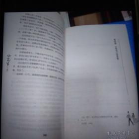 小先生(下册)