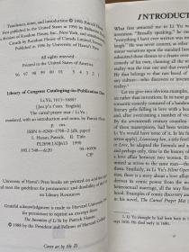 the carnal prayer mat 玉蒲团 肉蒲团,李渔著 Patrick Hanan 译