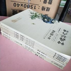 芥子园画传(国家图书馆特藏精品) 全十册16开彩印