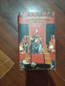 德文原版 Die P?pstin(女教皇/唐娜.伍佛.克羅斯