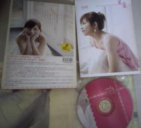 梁静茹亲亲原盒装CD