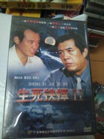 DVD生死决择2(未开封)