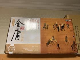金庸作品集全集(典藏本)一版一印原箱带编号