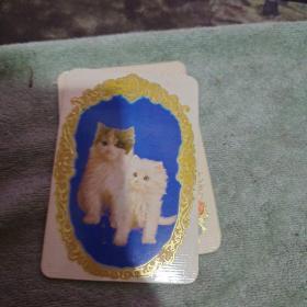 年历片-1978年:猫  ( 套3枚)  【沂蒙红色文献个人收藏展品】 231