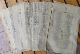 加批唐诗三百首注疏集评+续卷,大开本共七册全,品稍弱