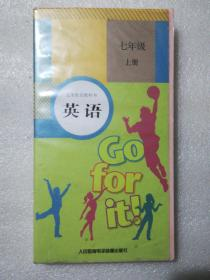 七年级上册英语磁带