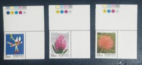 台湾1995年 专345花卉邮票——球根花 3全新 带色标 全品
