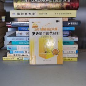 2014新课标高考英语短文改错突破