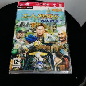 工人物语5(先王的遗产,游戏光盘)