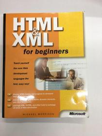 HTML XML for beginners(外文原版)