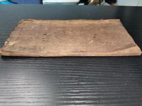 民国手抄宝卷《阐演后天百解经》上中下卷一册全。大量唱词,内容少见。34张68面。