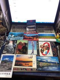 明信片 11本合售  如图 如图如图