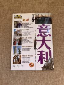 MOOK经典之旅:意大利