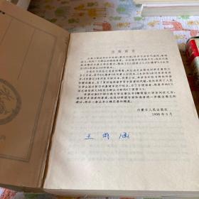 珍藏版 (红楼梦)(水浒传)(三国演义)