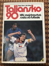 原版足球画册 1990意大利世界杯特刊 捷克出版