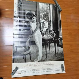 1994年挂历《世界古典名模》。共六张。