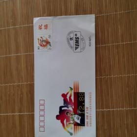 邮政文献     2006年刘翔110米跨栏纪念封   贴80分吉祥如意邮票    右下方小折痕