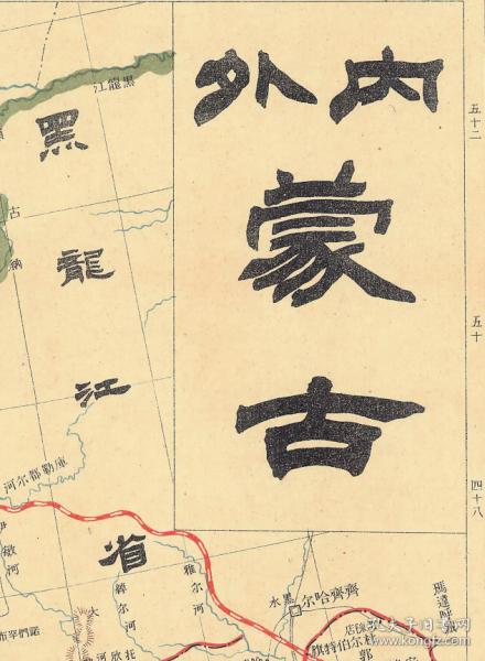 宣统元年大清帝国各省及全图 内外蒙古古地图0631-24