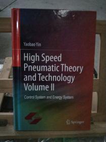 高速气动控制理论和应用技术(下册英文版)