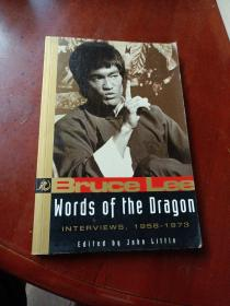 《BruceLeeWords of the Dragon: Interviews》 (1958-1973 )李小龙文字金句专访集    16开本