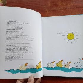 信谊世界精选图画书:太阳晚上到哪儿去了