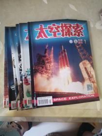 太空探索2015  1-12全