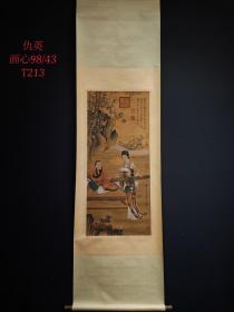 手绘人物画一幅,绢本立轴包手绘,画工精湛,实物拍摄T213