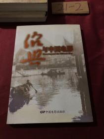 绍兴与中国电影