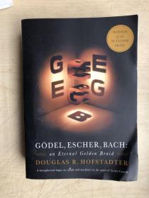 Gödel, Escher, Bach: An Eternal Golden Braid (英文原版)