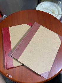贝太厨房精装合订本2005年:2004年9-12期 、2005年1-4期、5-12期看图